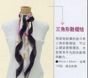 制服与丝巾